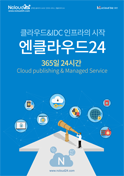 20161025_kt_brochures_kor_thum.png