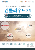 20161110_Integration_of_brochures_kor_thum.png